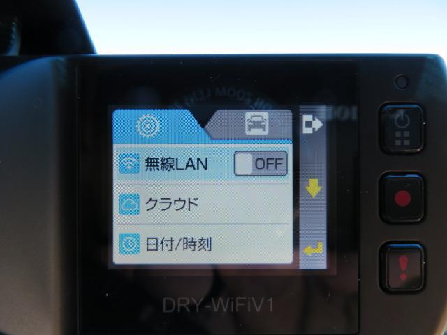 ユピテル ドライブレコーダー DRY-WiFiV1